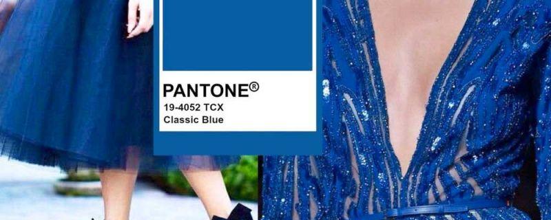 Cómo usar el color del año Pantone 2020 en tu boda